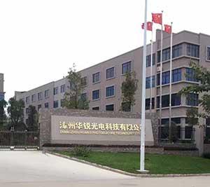 携诚管理正式入驻漳州华锐光电科技有限公司