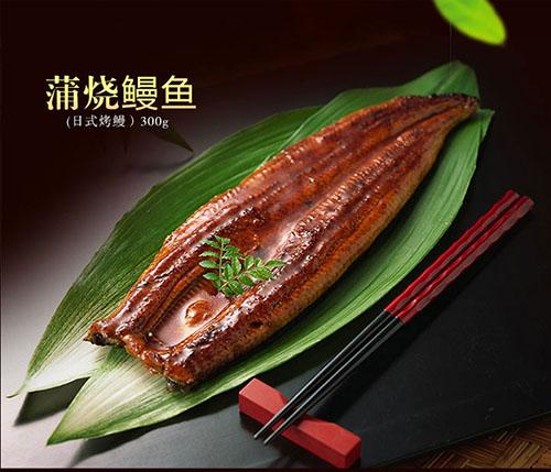 净菜太阳城登录网-蒲烧鳗鱼(日式烤鳗)300g